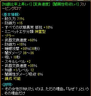 RedStone 12.03.23[01]