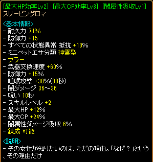 RedStone 12.03.23[03]