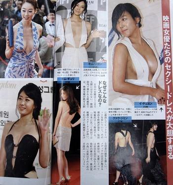 ファッション03