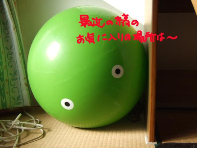 DSCF130121a4614.jpg