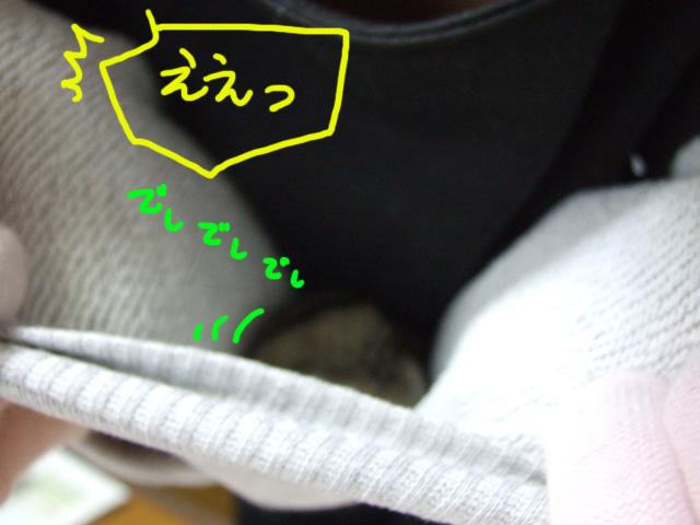 DSCF130214b5656.jpg