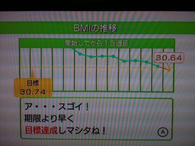 画像+303_convert_20101208080406