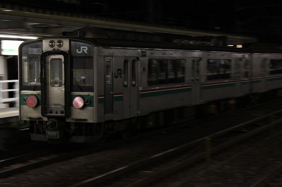 IMG_9059.jpg