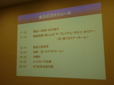 20100613_3