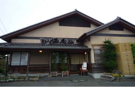 20100724_4