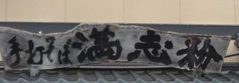 20100724_5