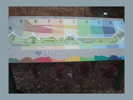 2009-11-29-19.jpg