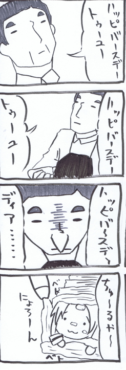 にょろォーズちゅるやさん5