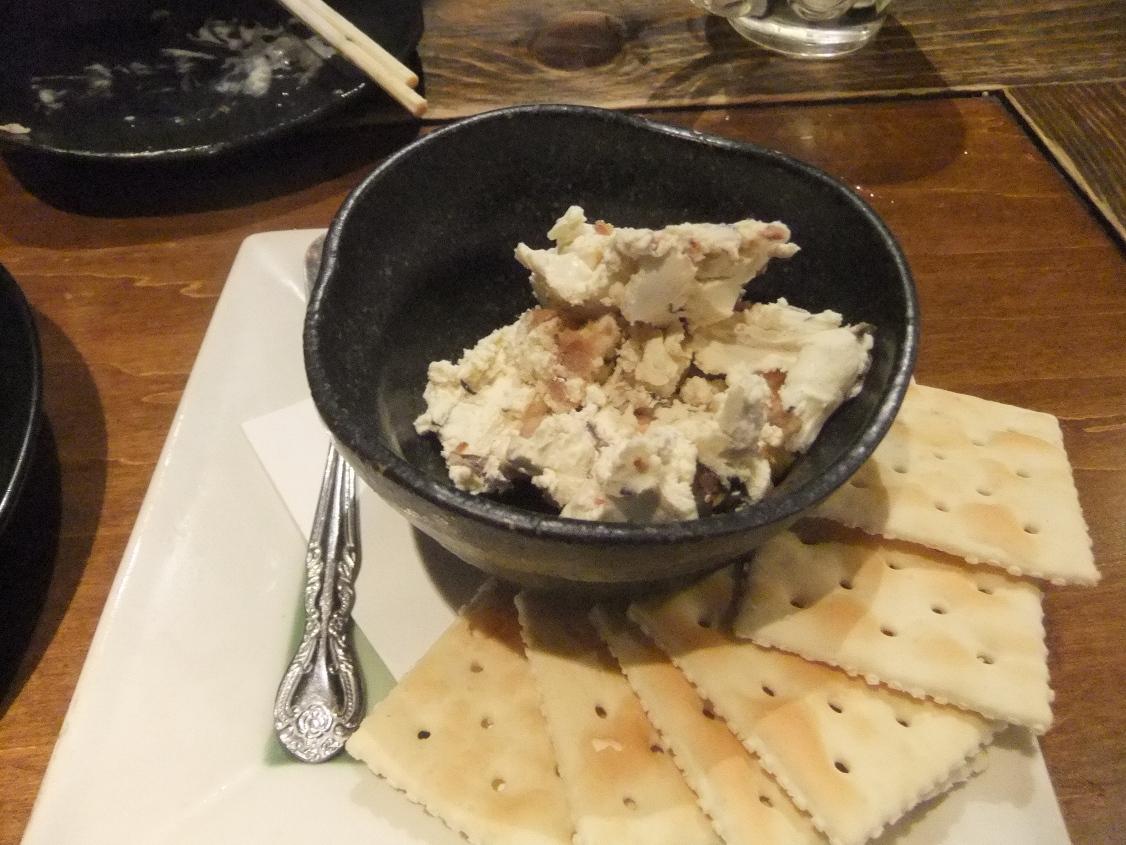 クリームチーズの黒豆和え ¥350