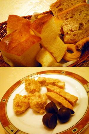 パン&お茶菓子