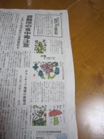 001_20110626225427.jpg