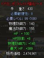 5555_20091206210927.jpg