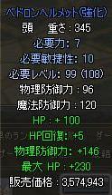555_20091203140442.jpg