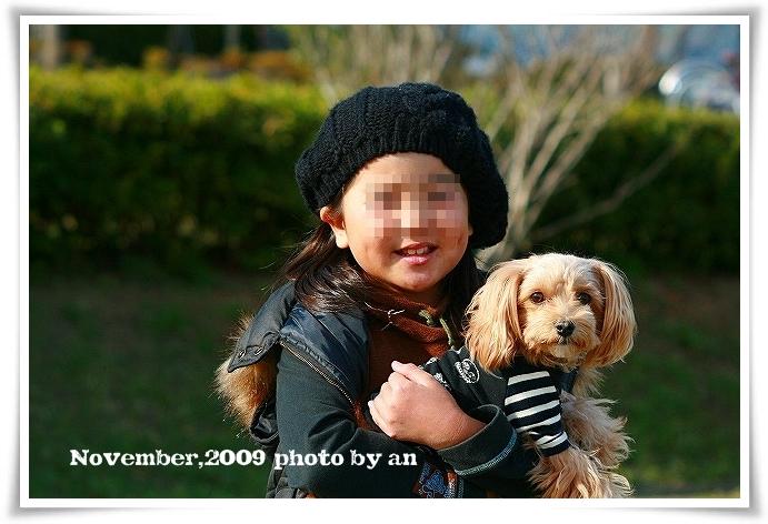20091121_4694.jpg