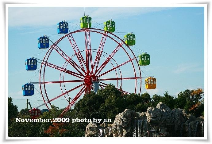 20091121_4705.jpg