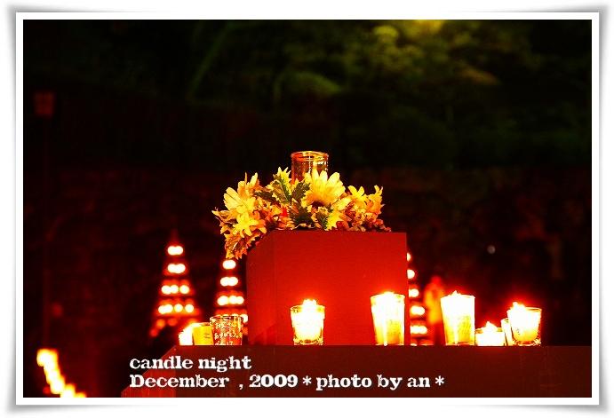 20091205_0139.jpg