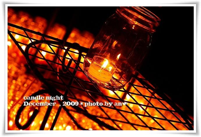 20091205_0195.jpg