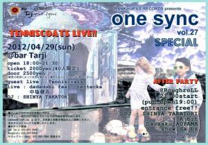 onesync-lo17_2_convert_20120322194100.jpg