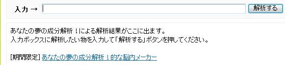 1_20101028215118.jpg