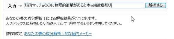 2_20101028215117.jpg