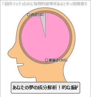 3_20101028215117.jpg