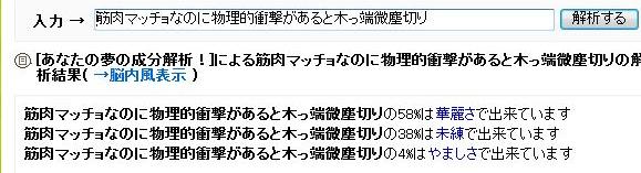 4_20101028215117.jpg