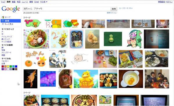 5_convert_20100831215300.jpg