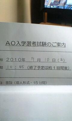 CAC7ZPIZ.jpg