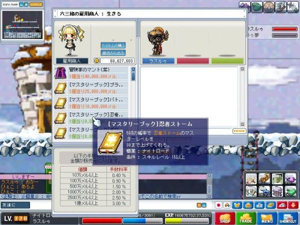 Maple100627_183748_convert_20100627192050.jpg