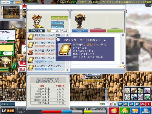 Maple100708_190321.jpg
