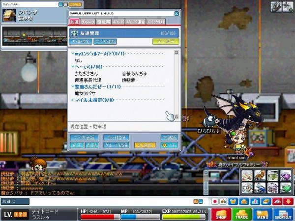 Maple101012_201214_convert_20101012222223_20101230011546.jpg
