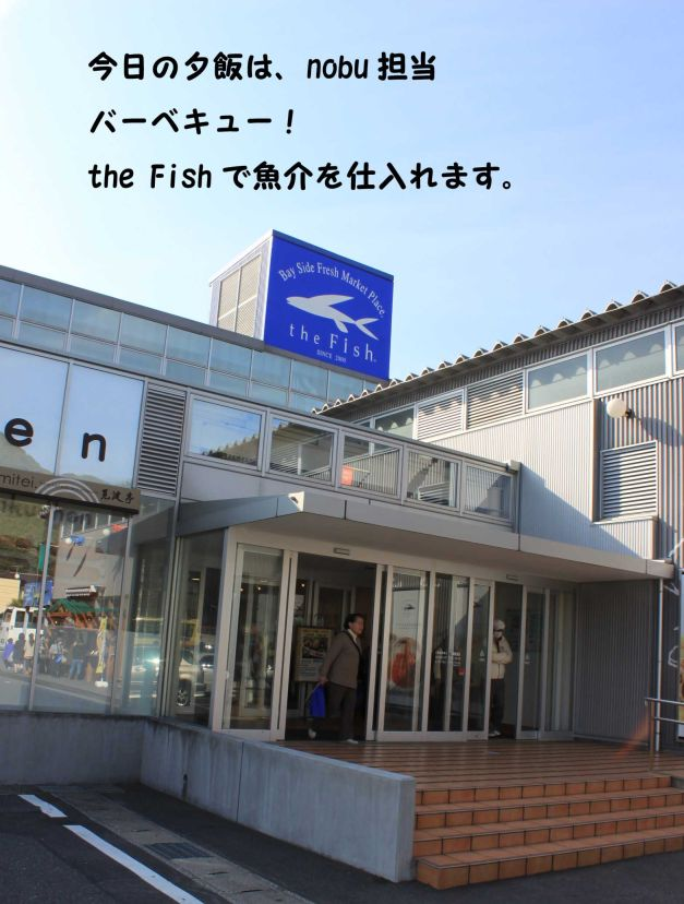s_the Fishで買い物