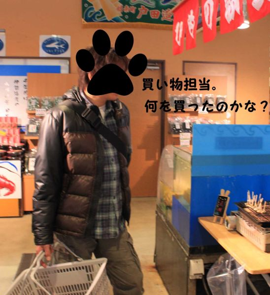 s_買い物担当