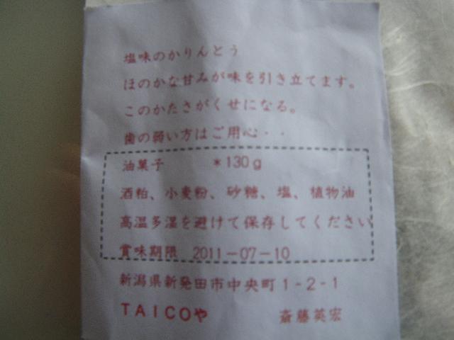 IMGP7509.jpg