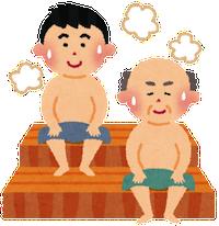 sentou_sauna.png