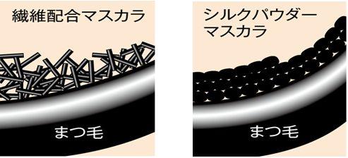 shiru2.jpg