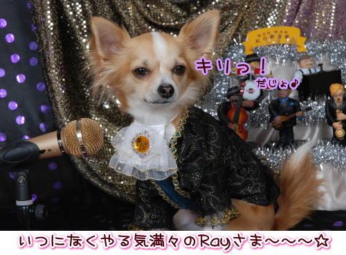 09-12 コスプレ☆ 1