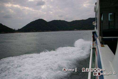 09-12 友ヶ島 1