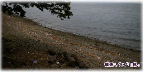 09-12 友ヶ島 6