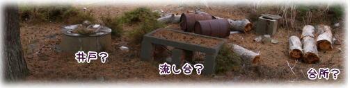 09-12 友ヶ島 8