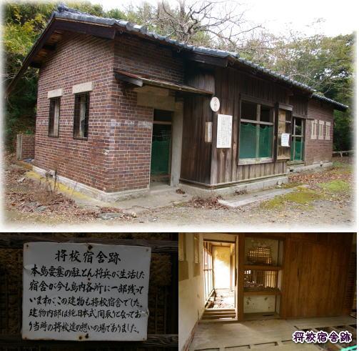 09-12 友ヶ島☆ 7