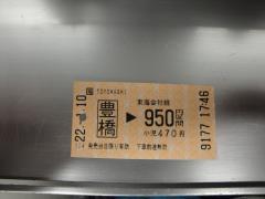 resize5528.jpg