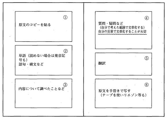 6partnote.jpg