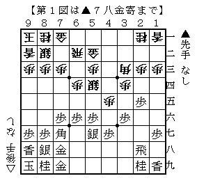 2010-09-05a.jpg