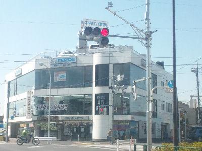 関東マツダのとある販売店