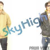 skyhighジャケ表