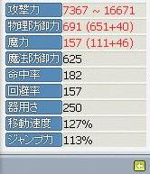Maple091123_222150.jpg