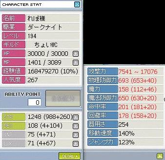 Maple091129_194558.jpg