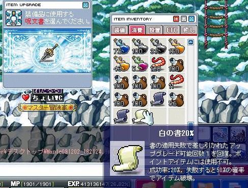 Maple091202_182125.jpg