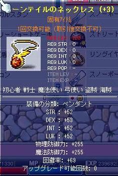 Maple091220_043939.jpg
